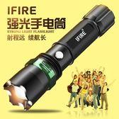 手電筒強光充電超亮防潑水迷你款TW全館免運