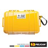 美國 PELICAN 派力肯 塘鵝 1040 Micro Case 派力肯 塘鵝 微型防水氣密箱 黃色 公司貨