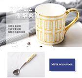 高檔骨瓷馬克杯外貿出口歐式咖啡杯馬克杯子手工描金邊陶瓷杯 熊熊物語