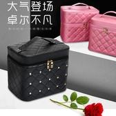 化妝包女大容量雙層多功能便攜簡約化妝品收納盒網紅手提化妝箱防水LXY4443 【野之旅】
