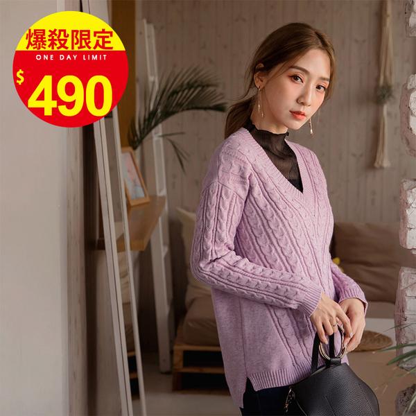 羅紋編織V領寬鬆針織毛衣