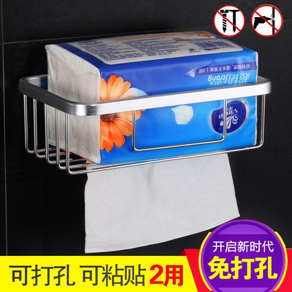衛生紙架紙巾盒廁紙籃捲紙架紙巾架廁紙架衛生紙盒吸盤 全館八折柜惠