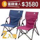 【省錢達人/兩入】日式鋁合金舒壓椅 P1...