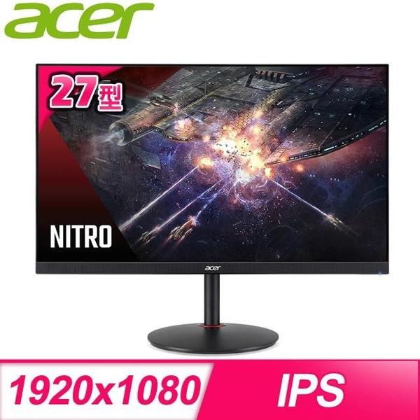 【南紡購物中心】ACER 宏碁 XV272 LV 27型 IPS 165Hz 內建喇叭電競螢幕