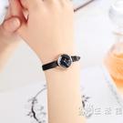 2021新款韓版時尚女手錶ins風細帶小錶盤簡約氣質防水皮帶中學生 小時光生活館