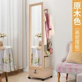 穿衣鏡 衣帽間全身落地鏡子簡約現代客廳收納柜多功能旋轉試衣鏡 618年中慶