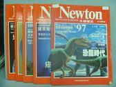 【書寶二手書T8/雜誌期刊_RHD】牛頓_91~100期間_共5本合售_恐龍時代等