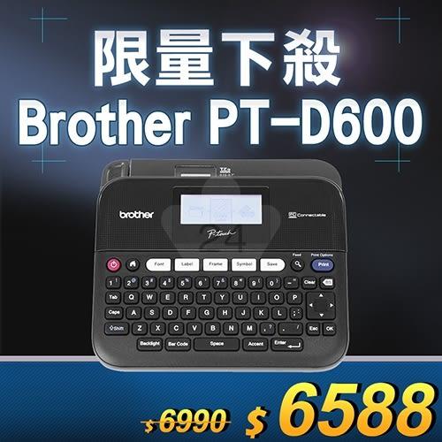 【限量下殺20台】Brother PT-D600 專業型標籤列印機