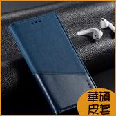 隱藏磁鐵側翻皮套 華碩 Zenfone 6 ZS630KL 保護套 5 5Z ZS620KL ZE620KL 側翻皮套 全包邊軟殼