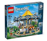 【LEGO 樂高 積木】LT-10257 創意系列 Creator 旋轉木馬 Carousel