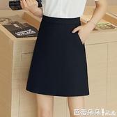 職業裙黑色顯瘦高腰西裝正裝工作配襯衫的半身a 字短裙女職業群Ballet 朵朵