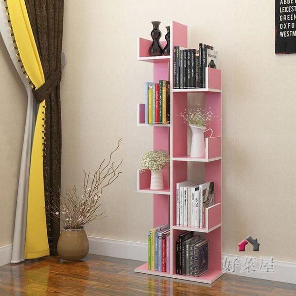 書架簡易書架臥室家用置物架簡約現代組裝角落創意迷你落地樹形書柜書擋HLW 交換禮物