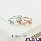 戒指 925純銀森系戒指 小清新樹葉鑲鑚開口指環日韓版潮人學生甜美個性 百分百