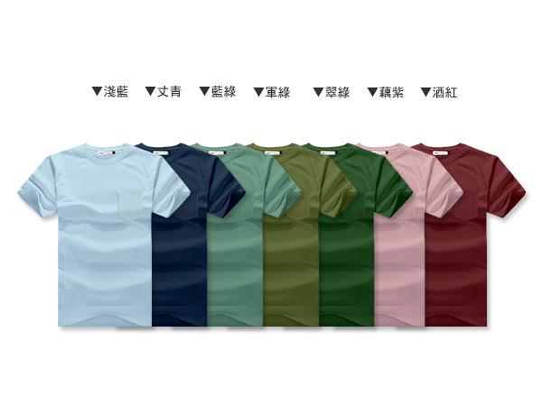 短T 重磅16支挺版口袋素T短袖上衣(14色)【PPK82214】
