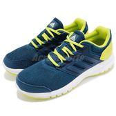 adidas 慢跑鞋 Galaxy 4 K 藍 黃 低筒 輕量 基本款 女鞋 大童鞋【PUMP306】 BY2809