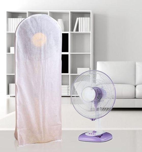 預購 - 全包式圓形電扇罩電風扇套防塵罩(1組2個)
