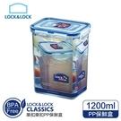 樂扣樂扣PP保鮮盒1.2L(HPL808...