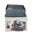 Litem 桌上型多功能置物盒 2入/組 藍/白 C129589 [COSCO代購]