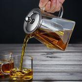 泡茶壺玻璃茶壺不銹鋼過濾耐熱花茶泡茶壺耐高溫加厚紅茶茶具家用