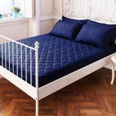 DOKOMO朵可•茉-MIT台灣精製《標準雙人5x6.2尺防潑水床包式保潔墊+枕頭套式保潔墊x2》- 紳士藍