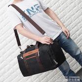 短途旅行包男手提大容量旅游袋休閒韓版行李包衣服包簡約健身包女 居樂坊生活館YYJ