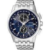 【台南 時代鐘錶 CITIZEN】星辰 電波時計 光動能萬年曆商務腕錶 AT8110-61L 藍 43mm