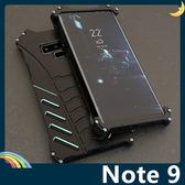 三星 Galaxy Note 9 蝙蝠俠金屬框 黑暗騎士 螺絲款 防摔高散熱 飛鏢支架 保護套 手機套 手機殼