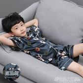 男童睡衣親子兒童家居服冰絲綿綢小孩夏季薄款短袖套裝寶寶空調服 中秋節