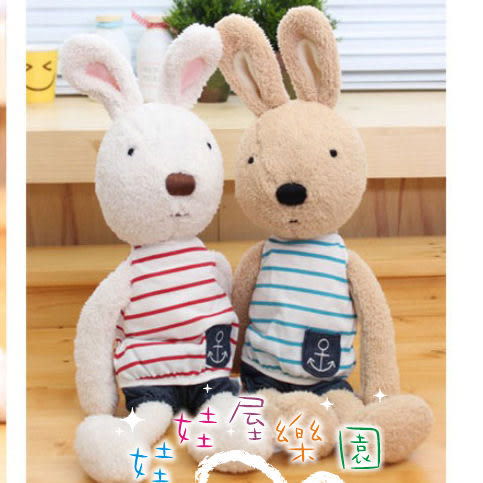 娃娃屋樂園~Le Sucre法國兔砂糖兔(新海軍服款)90cm990元另有30cm45cm60cm120cm