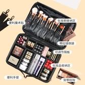 大容量化妝包女便攜旅行化妝品