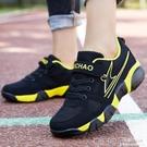 6男童鞋10秋冬季9男孩網鞋透氣10兒童12大童鞋休閒運動跑步鞋15歲 【2021新春特惠】