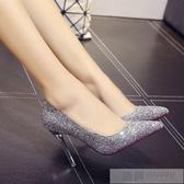 新款婚鞋新娘鞋亮片淺口高跟鞋細跟單鞋尖頭伴娘銀色水晶宴會女鞋 韓慕精品