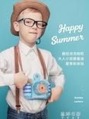 (免運)兒童電動吹泡泡機器少女心玩具同款全自動網紅仙女照相機槍棒