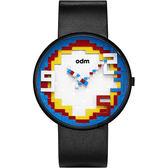 odm Pixel 像素系列手錶-彩色x黑/42mm DD166-03