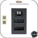 《飛翔無線3C》ROWA FOR GoPro HERO9 副廠 雙槽充電器◉LCD顯示◉TYPE-C充電孔