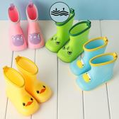 兒童雨衣雨鞋膠鞋幼兒水鞋小孩防滑寶寶雨靴【不二雜貨】