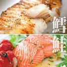 【屏聚美食】嚴選鮮魚拼盤12片(鮭魚6片...