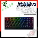[ PCPARTY ] RAZER BLACKWIDOW V3 TENKEYLESS 黑寡婦V3 TKL 機械式鍵盤