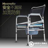 老人坐便器孕婦可移動馬桶凳成人廁所家用可折疊病人大便洗澡椅子