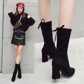 短靴女新款春秋防水台中筒靴高跟粗跟尖頭棉靴瘦瘦綁帶彈力靴 溫暖享家