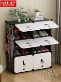 簡易鞋櫃省空間簡約現代組裝經濟型防塵多層鞋架實木紋家用門廳櫃 自由角落