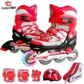 捷豹溜冰鞋兒童全套裝男童3-5-6-8-10歲初學者輪滑鞋男女童直排輪 城市科技DF