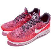 【四折特賣】Nike 慢跑鞋 Wmns LunarEpic Low Flyknit 2 桃紅 白底 襪套 女鞋 運動鞋【PUMP306】 863780-500