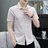男士條紋短袖襯衫修身夏季新款青少年薄款免燙襯衣休閒男裝寸衣服 小城驛站