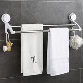 衛生間毛巾架免打孔雙桿吸盤式浴巾掛架不銹鋼壁掛浴室掛毛巾桿子☌zakka