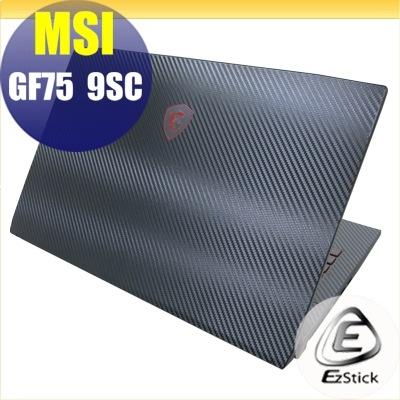 【Ezstick】MSI GF75 8RC 8RD 9SC 9RCX  Carbon黑色立體紋機身貼 (含上蓋貼、鍵盤週圍貼) DIY包膜