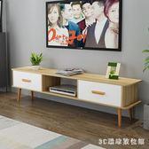 電視櫃北歐電視櫃茶幾組合簡約現代小戶型圓弧拐角電視桌臥室櫃地櫃套裝 LH5165【3C環球數位館】
