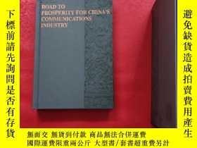 二手書博民逛書店ROAD罕見TO PROSPERITY FOR CHINAS COMMUNICATIONS INDUSTRY (中