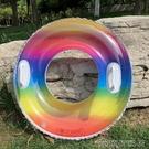 救生圈 2021新款七彩把手游泳圈成人加厚充氣兒童彩虹泳圈救生圈