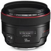 Canon EF 50mm F1.2L USM 超大光圈標準鏡頭 彩虹公司貨 送UV保護鏡+吹球清潔組